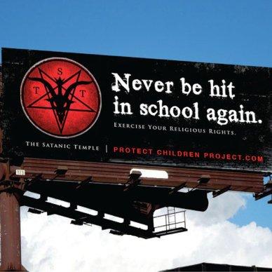 satanictemple (1)