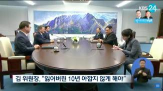 2kimkorea2018 (12)