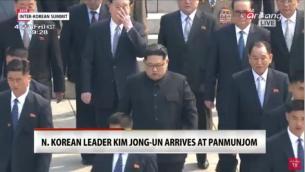 2kimkorea2018 (2)