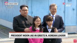 2kimkorea2018 (5)